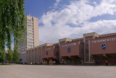 Sumy-State-University02