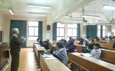 Wenzhou-Medical-College5