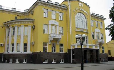 tambov-state-university