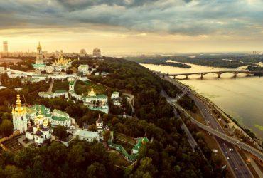 ukrain view