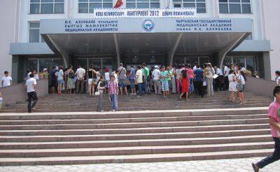 kyrgyz-state-medical-academy-bishkek-kyrgyzstan-2
