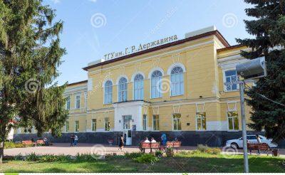 tambov-state-university-named-derzhavin-russia-september-61600017